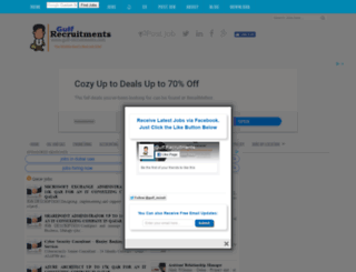 gulfrecruitments.blogspot.com screenshot
