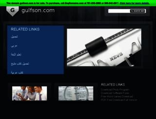 gulfson.com screenshot