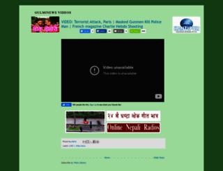 gulvid.blogspot.com screenshot