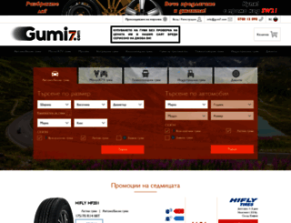 gumi7.com screenshot