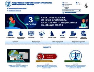 gumrf.ru screenshot