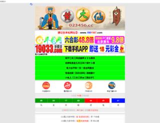gumushilal.com screenshot