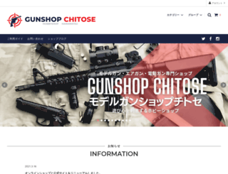 gun-titose.shop-pro.jp screenshot