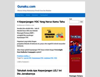 gunaku.com screenshot