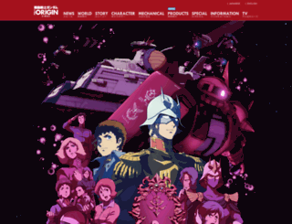 gundam-the-origin.net screenshot