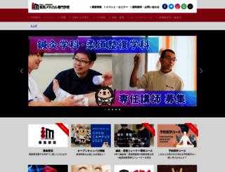 gunei.ac.jp screenshot