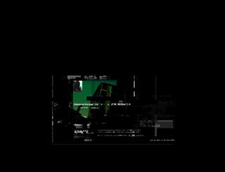 gunkanjima.com screenshot