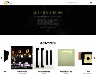 gunpower.com screenshot