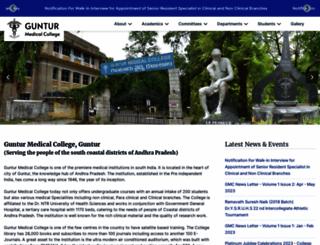 gunturmedicalcollege.edu.in screenshot