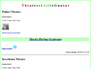 gunturtheatreslist.orgfree.com screenshot