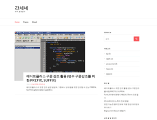 guny.kr screenshot