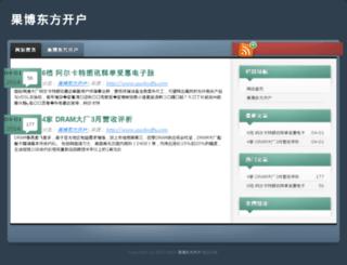 guobodf9.com screenshot