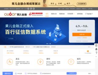 guoer.com screenshot