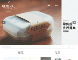 guofm.com screenshot