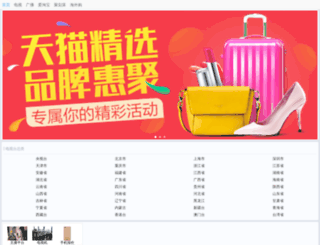 guojitv.com screenshot