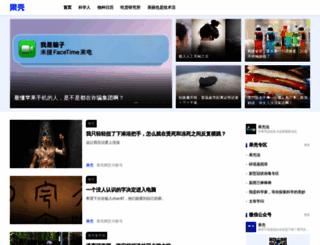 guokr.com screenshot