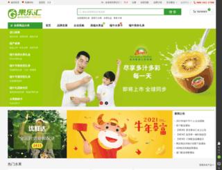 guolehui.com.cn screenshot