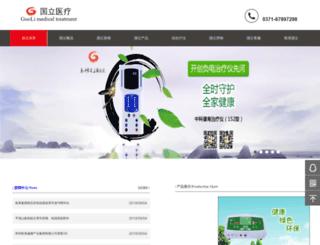 guolicc.com screenshot