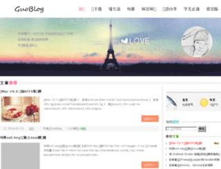 guolingfa.cn screenshot