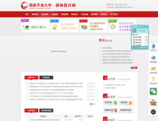 guopei.crtvu.edu.cn screenshot