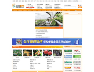 guoshu.aweb.com.cn screenshot