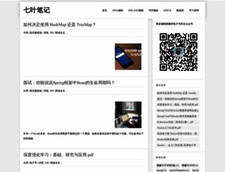 guoxiaolong.cn screenshot