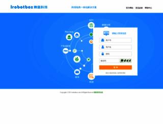 guoxiu.irobotbox.com screenshot
