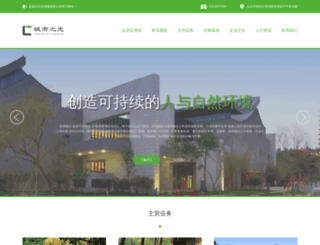guoyuan.cddian.com screenshot