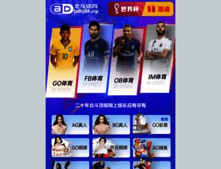 gupiaodadan.com screenshot