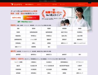 guppy.jp screenshot