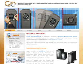 gups.com.my screenshot