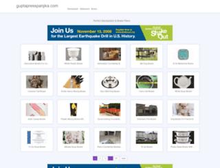 guptapresspanjika.com screenshot
