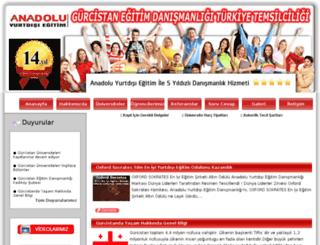gurcistanegitim.com.tr screenshot