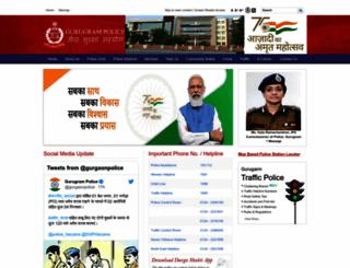 gurgaon.haryanapolice.gov.in screenshot