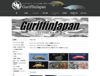 guriffinjapan.net screenshot