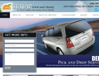 gurjaptourandtravel.co.in screenshot