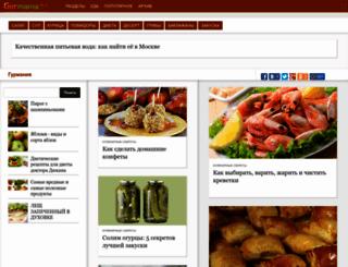 gurmania.ru screenshot