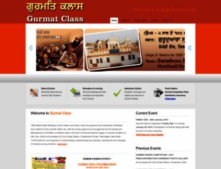 gurmatclass.org screenshot