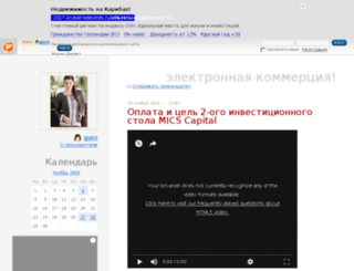 guro.blog.ru screenshot