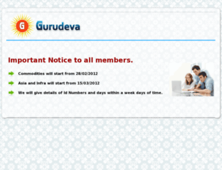 gurudeva.co screenshot