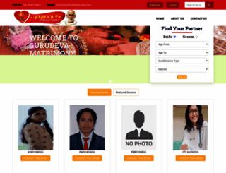 gurudevamatrimonials.com screenshot