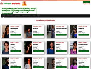 gurudevamatrimony.com screenshot