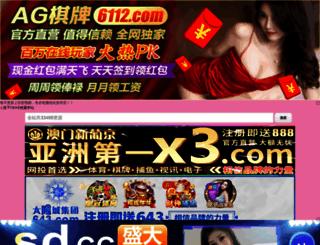gurudl.com screenshot