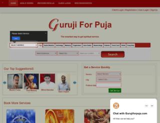 gurujiforpuja.com screenshot