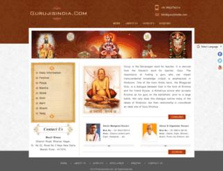 gurujisindia.com screenshot