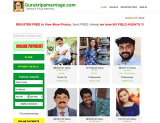 gurukripamarriage.com screenshot