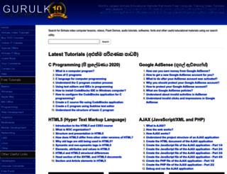 gurulk.com screenshot