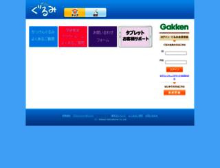 gurumi.jp screenshot