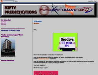 gurunifty.blogspot.com screenshot