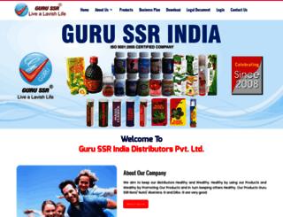 gurussr.com screenshot